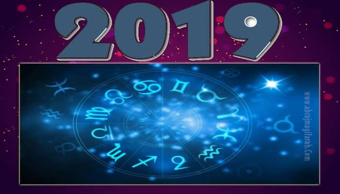 174cb360e كان عام 2018 عام انتقال من عالم إلى آخر ، من رؤية واحدة للعالم إلى آخر ،  وإذا كانت الاضطرابات الناجمة عن وضع النجوم يمكن أن تزعج بعض الأبراج وغيرت  العديد من ...