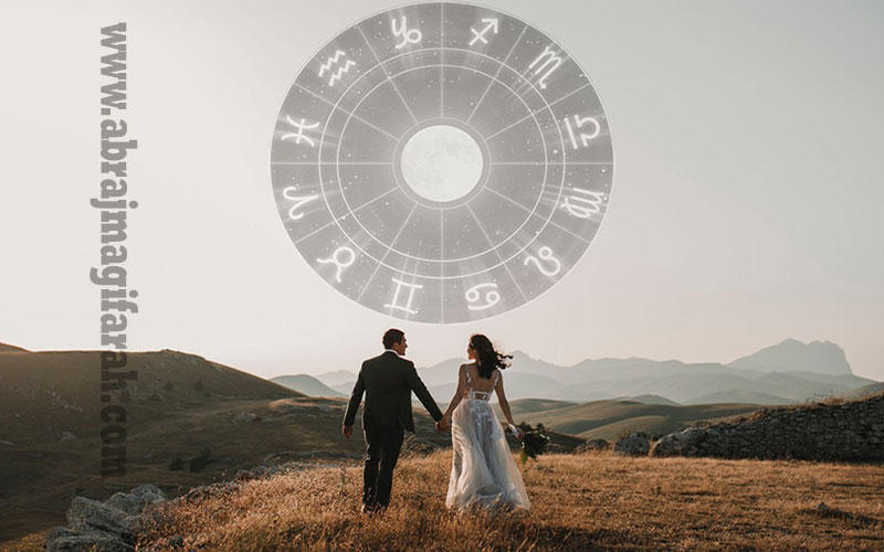 أفضل المواعيد للزواج في العام 2019